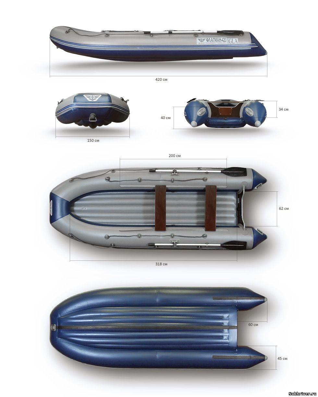 флагман пвх лодки официальный